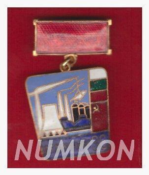 Bulharsko odznak bulharsko-ruské družby studenta