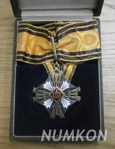 Litva Řád velkoknížete Gediminase III. třída