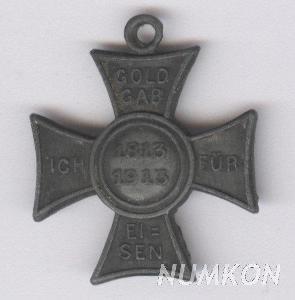 Německo patriotický kříž 1813 - 1913 pro dár