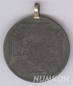Prusko pamětní Válečná medaile prusko-franco
