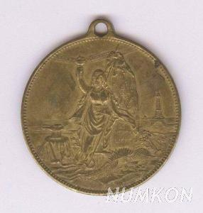 Německo AE medaile 1890 Na památku vítězství