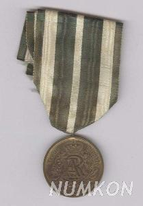 Německo (Sasko - království) medaile Za věrnou