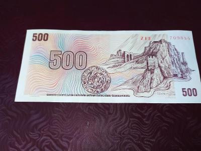 500 KORUN 1973, SERIE Z 13, PRVNÍ VYDANÁ SERIE, UNC STAV