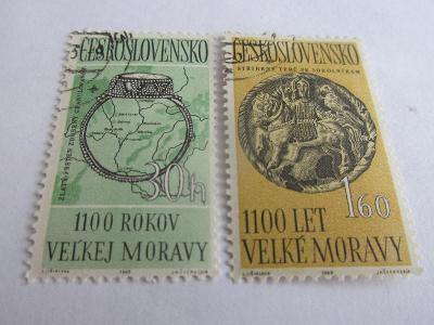 Prodávám známky  ČS 1963, 1100 let Velké Moravy, Stříbrné předměty