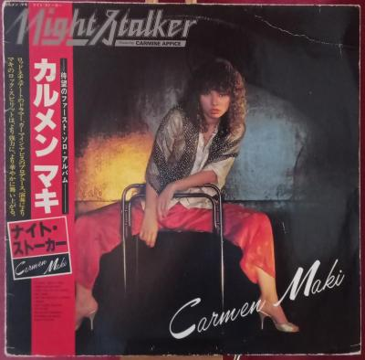 Carmen Maki – Night Stalker (LP 1979 Germany)