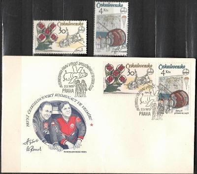 V9636   - FDC obálka prvního dne vydání + známky navíc