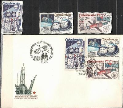 V9637   - FDC obálka prvního dne vydání + známky navíc