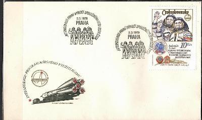 V9638   - FDC obálka prvního dne vydání + známky navíc