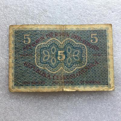 5 KČS 1919 NEP SER 0001.
