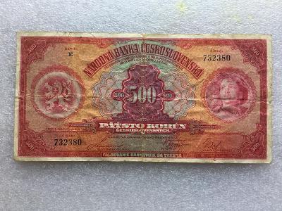 500 KČS 1929 NEP SER E. V VZÁCNA.