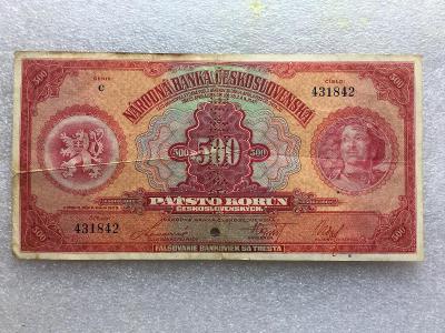 500 KČS 1929 SER C. 1 X SPECIMEN SVISLE.BANKOVNÍ VZOR.VZACNA.