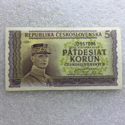 50 KČS 1945 NEP SER JD SUPER STAV.