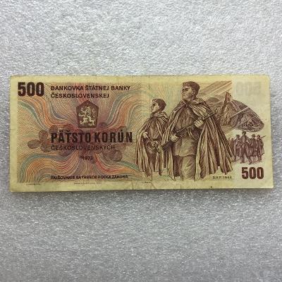 500 KČS 1973 NEP SER U 71.