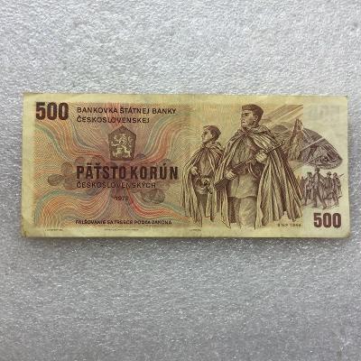 500 KČS 1973 NEP SER Z 84.