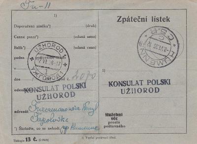 Zpáteční lístek, Slovensko, Humenné-Zakarpatská Ukrajina, polský konz.