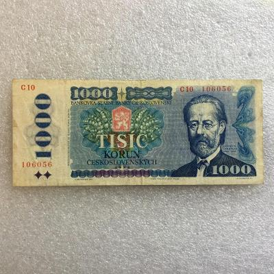 1000 KČS 1985 NEP SER C 10 BEDŘICH SMETANA.