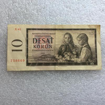 10 KČS 1960 NEP SER  X 42.
