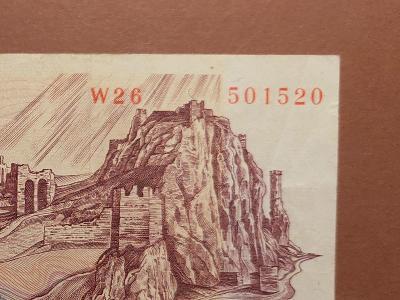 500 Kčs 1973 - NEJVZÁCNĚJŠÍ SÉRIE W - PĚKNÝ STAV !!!
