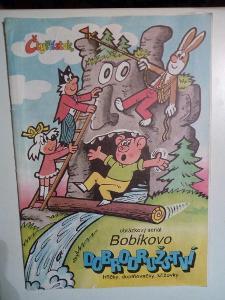 Čtyřlístek, Bobíkovo dobrodružství, zachovalý stav