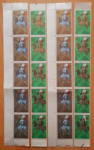 známky československo výstava