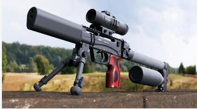 Nabízím pušku PCP Edgun Leshiy 2
