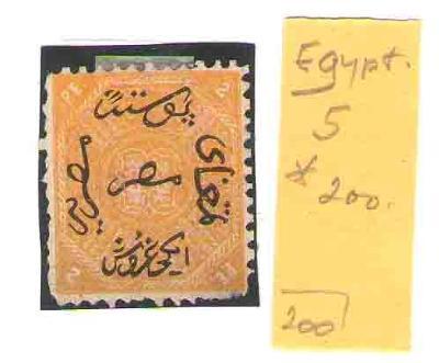 Egypt - 1 známka *