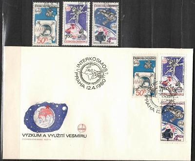 V9714   - FDC obálka prvního dne vydání + známky navíc