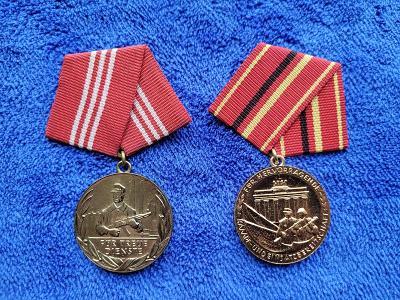 Čestné odznaky Reichsbahn NDR 2ks
