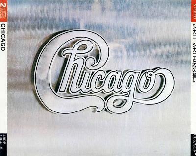 2 CD Chicago - Chicago II  (1970) Japan