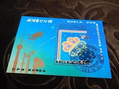 Aršík - Kosmos - Korea