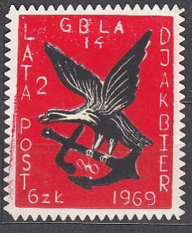 Známková země ZZ GBLA Suez Egypt blokáda lod1969 polská nálepka