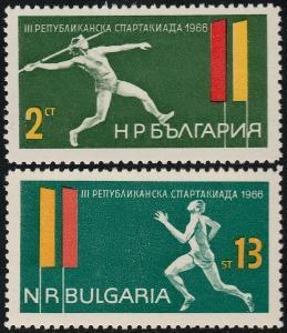 Bulharsko 1966 Známky Mi 1640-1641 ** sport běh Lehká atletika hod ošt
