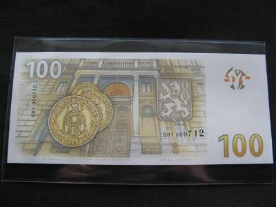 Vzácná serie B01,Oceněný nepřijatý návrh bankovky.UNC stav.