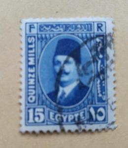 Známka Egypt