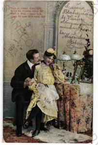 Milostné páry žena muž báseň