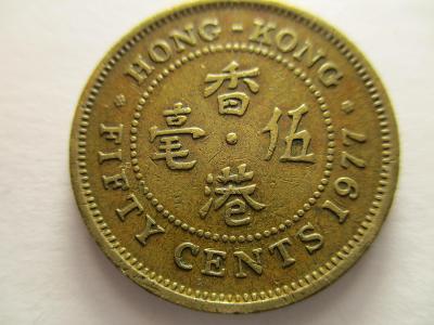 Hong Kong, 50 cents z roku 1977