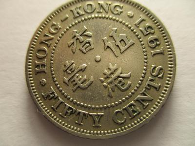 Hong Kong, 50 cents z roku 1951