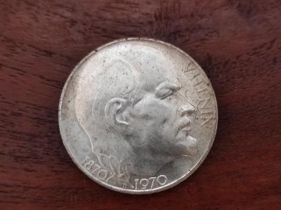 Stříbrná pamětní mince - 50 Kčs V.I.Lenin 1970 TOP STAV