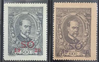 ČSRI - 70.narozeniny TGM přetisk SO1920 - Zk./svěží