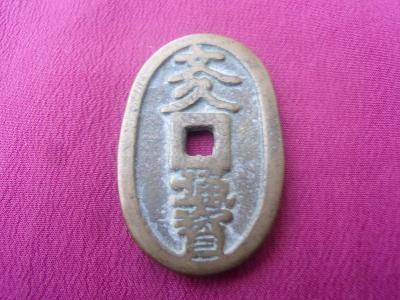 JAPONSKO- ORIGINÁLNÍ  MINCE V HODNOTĚ 50 MON 1750 - 1760