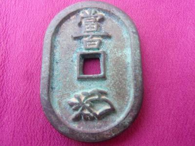 JAPONSKO- ORIGINÁLNÍ JAPONSKÁ MINCE 100 MON TENPO TSUHO - 1759