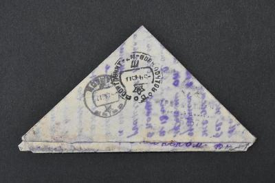 Polní pošta 2.sv. válka CCCP