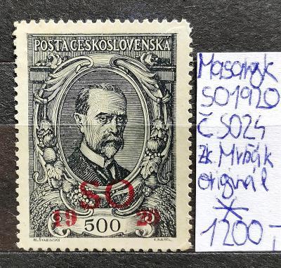 Známky ČSR 1, Masaryk SO 1920 č. SO24, ZK. Mrňák, čistá, 1200 Kč!