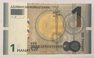 Azerbajdžan 1 Manat 2009 UNC