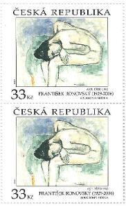 Umění  F. Ronovský 2021, soutisk  známek. k.č. 1138.