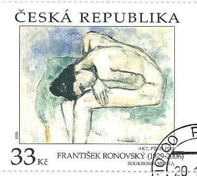 Umění  R. Ronovský 2021,  jed. zn.or.str.,vz. otis.ruč.raz. k.č. 1138.