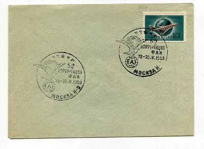 SSSR - KONFERENCE FAI V MOSKVĚ 19591959/AP 33 - 2