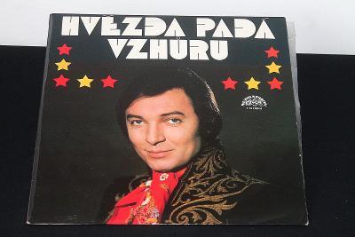 LP - Hvězda Padá Vzhůru - Výběr Melodií Ze Stejnojmenného Filmu (d8)