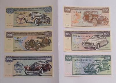 Zlatá sbírka V. ZAPADLÍKA, bankovky A03, B03, C03, D03, E03,F03 GÁBRIŠ