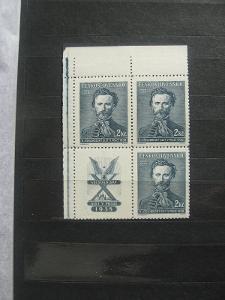 ** LH čtyřblok 341K - X. všesokolský slet v Praze 1938 - H-ČSR I.